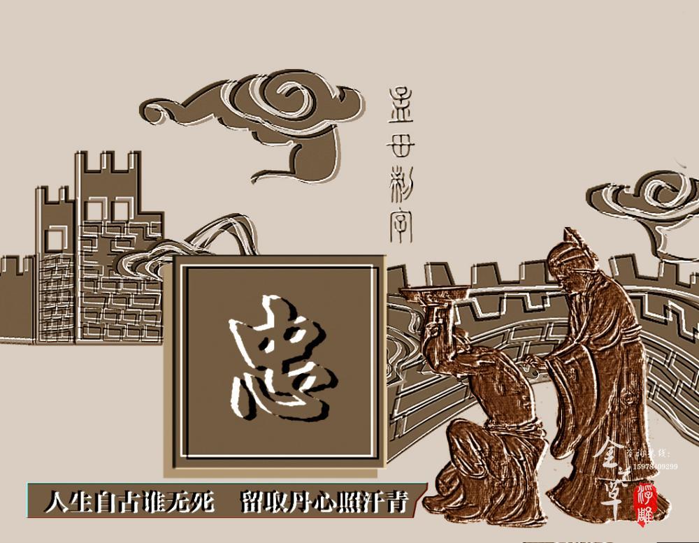 郑州大型浮雕文化墙壁画设计现场概况:外墙体,长80米,高4.