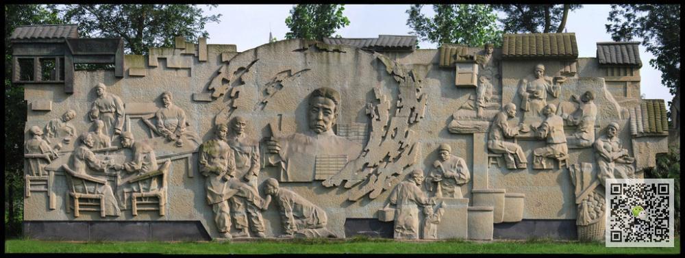 校园浮雕文化