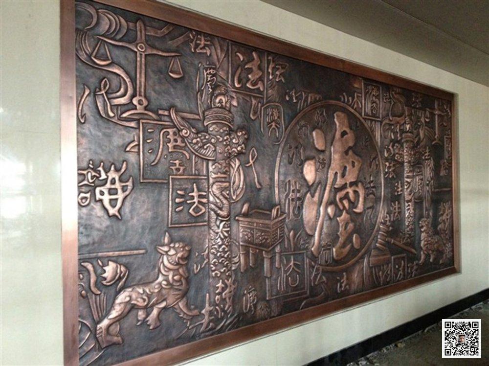郑州法院浮雕设计