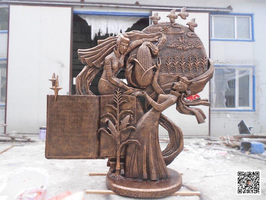 郑州场景高浮雕设计